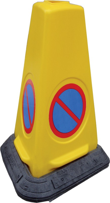 Warden Style No Waiting Cone
