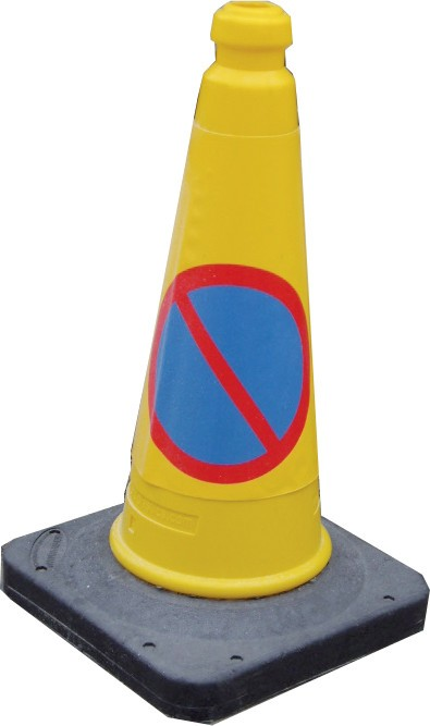 No Waiting Cone - Conical Style